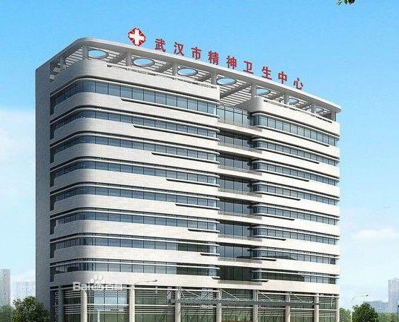 新疆塔城市六角大楼