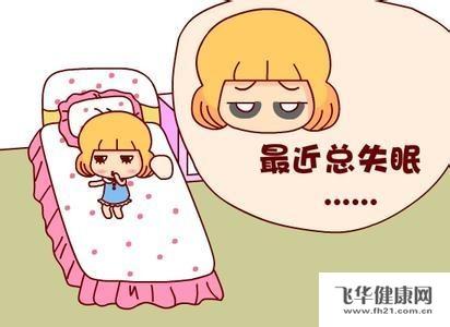 失眠难受的图片可爱