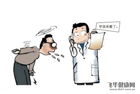 经常干咳是怎么回事