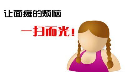 面瘫后遗症的药物治疗_【推荐】,面瘫针灸最佳
