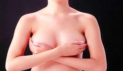 乳腺癌的康復鍛煉