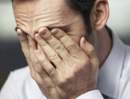 精囊炎的治疗费用贵吗