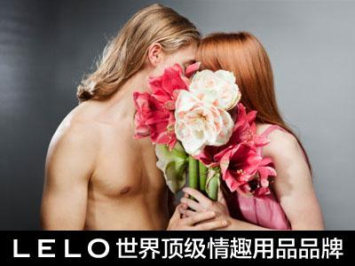 鲁迅作序:性爱小说《游仙窟》