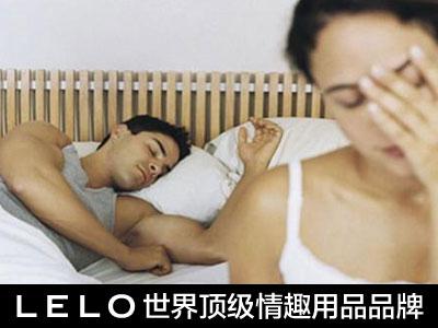 性生活后男人为何感觉疲劳1