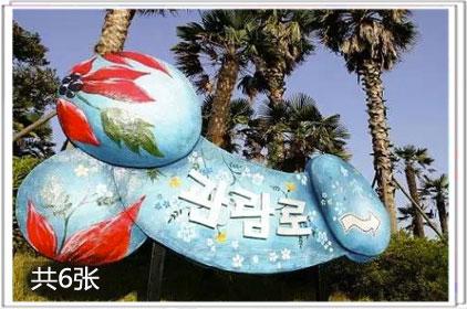 台湾性公园准备开放,让爱随性3
