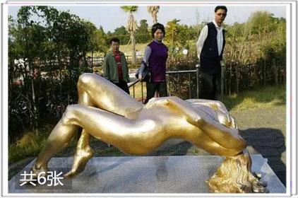 台湾性公园准备开放,让爱随性4