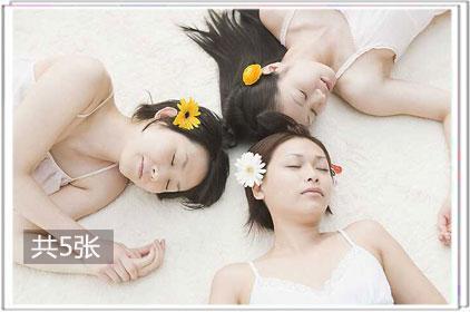 女性经期总想睡觉怎么办?3