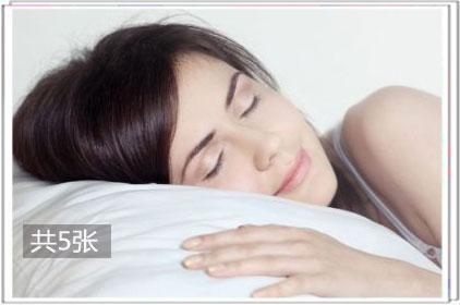 女性经期总想睡觉怎么办?5