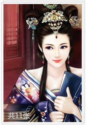 古代嫔妃与皇帝爱爱要严格筛选?