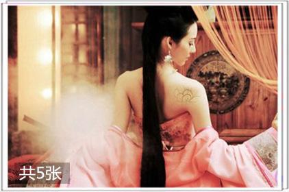 惊奇!汉朝皇后封后多年还是处女