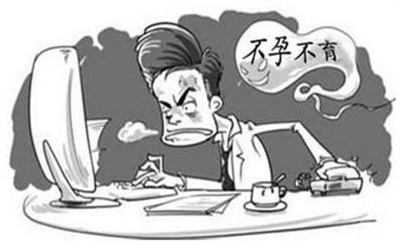 """大学生创业为男性不育找""""元凶""""用酶检测竟获奖"""