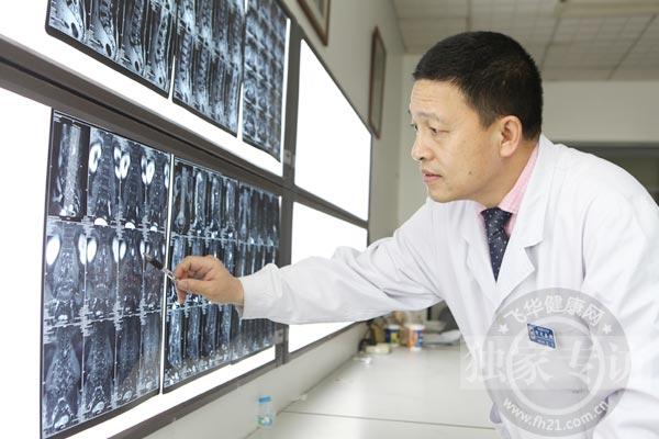 王宁:重症蛛网膜下腔出血的病因和症状