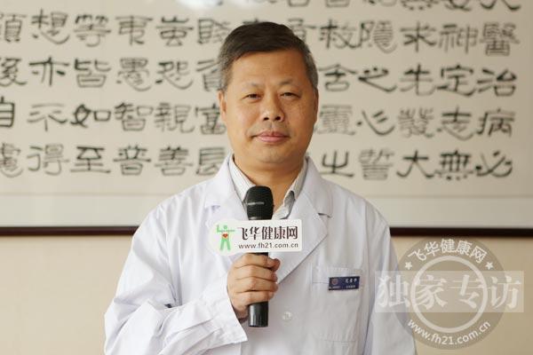 范吉平:目前我国中医院的生存现状