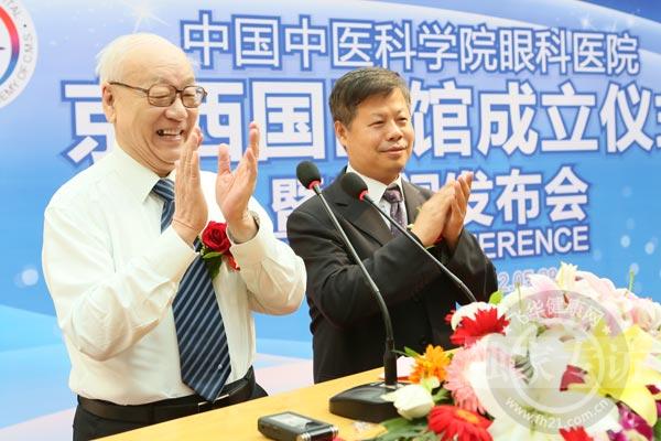 范吉平:商业医疗保险对中医院的影响和改变