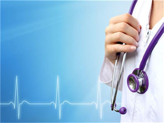 專家介紹皮炎治療價格