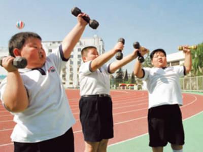 儿童减肥需要注意哪些问题