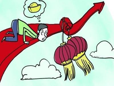 五,投资者结构的金字塔特征.