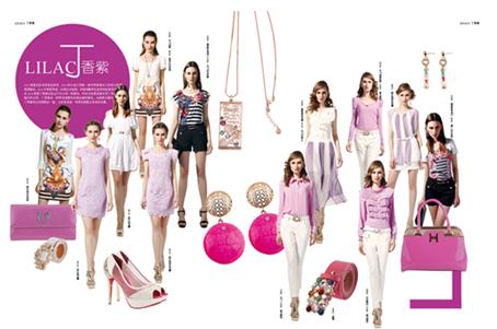 2014年春夏色彩流行趋势最IN色彩搭配