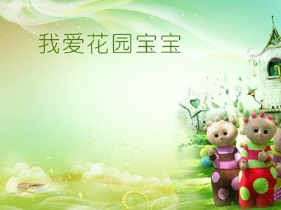小编就推荐一下花园宝宝系列的儿童摄影背景图,喜欢的爸妈不妨试试看!