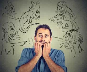 浅析社交恐惧症形成的社会心理原因