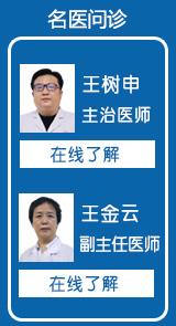 石家庄白癜风医院挂号