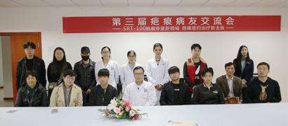 班振 上海江城皮肤病医院主任医师