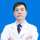 杜荣昌 上海江城皮肤病医院主任医师