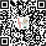 郑州皮肤病医院官方微信