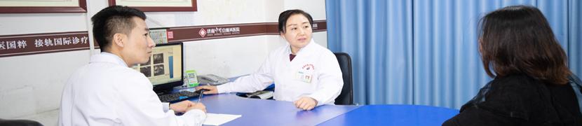 曹静 济南中医白癜风医院主任医师