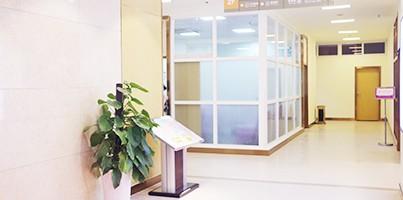医院环境图-403x200.jpg