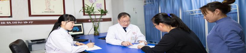 闫绳宏 济南中医白癜风医院主任医师