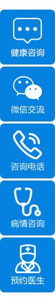 武汉白癜风医院在线挂号