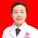 刘惠珍 白癜风医生