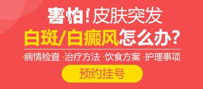 刘萍 兰州中医白癜风医院医生