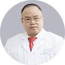 何斌 执业医师