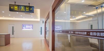 医院环境(小)-403+200-3.jpg