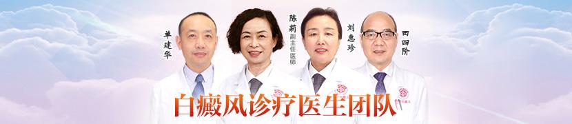 汤秀英 医师