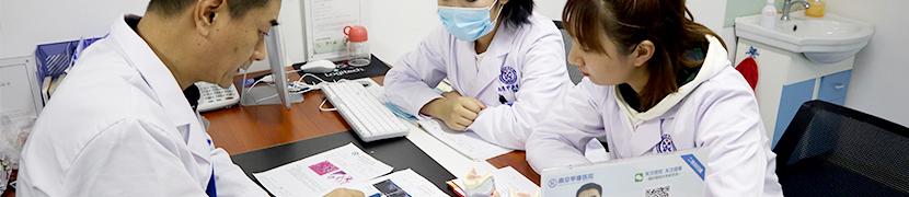 刘青松 执业医师