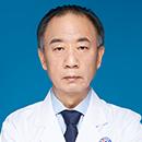 王绍希 主任医师