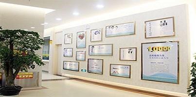 重庆白癜风研究所