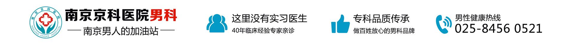 南京赌场大富翁