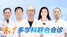 广州长安医院口碑怎么样