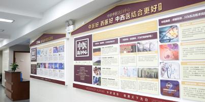 杭州华研牛皮癣医院