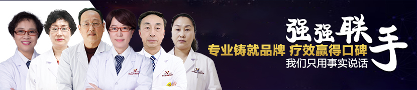 王军娅 副主任医师