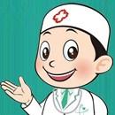林伟成 副主任医师