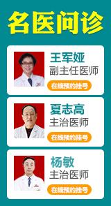 杭州白癜风医院在线咨询