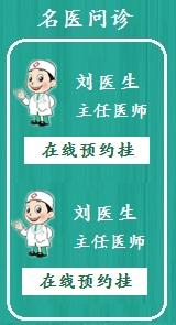 上海心胸科专家咨询