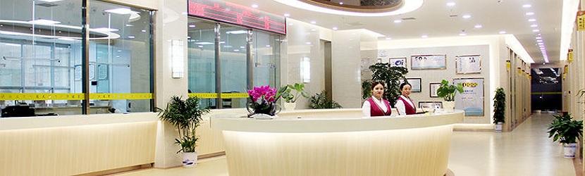 上海心胸科医院