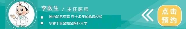 上海心脏病医院