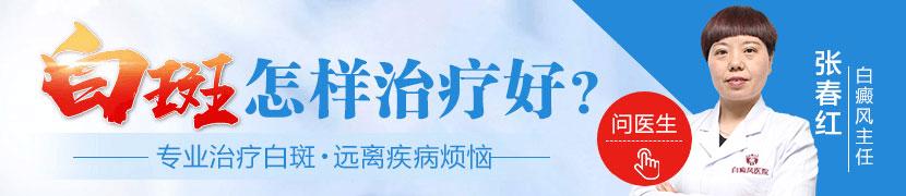 张春红 副主任医师